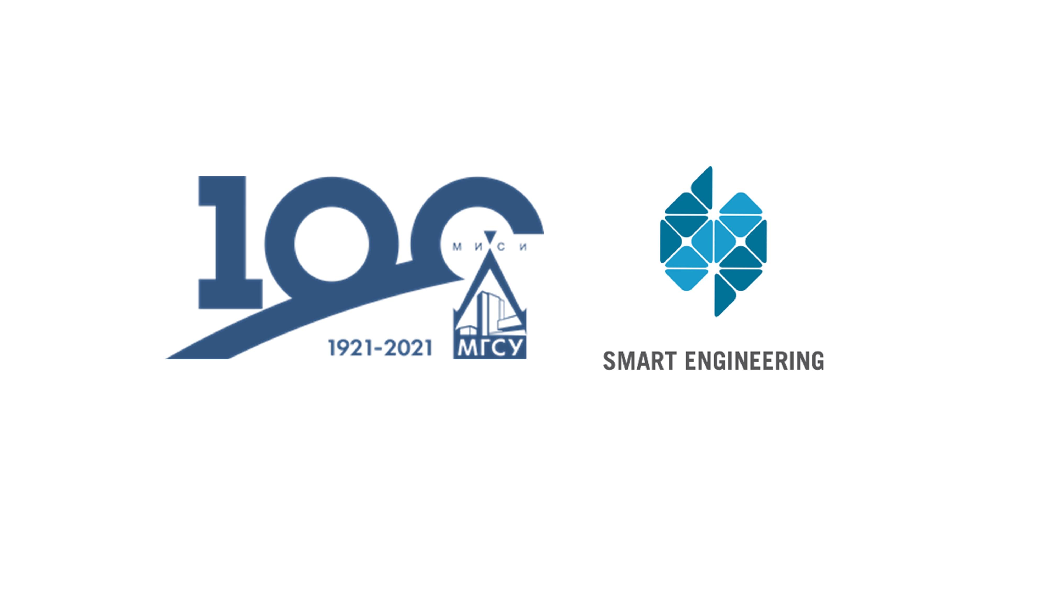 La MSUCE y Smart Engineering firman un convenio de colaboración para trabajar conjuntamente